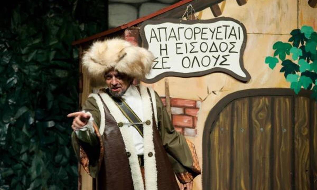 «Ο Εγωιστής Γίγαντας» του Όσκαρ Ουάιλντ από τον θίασο «Θέατρο του Παιδιού»