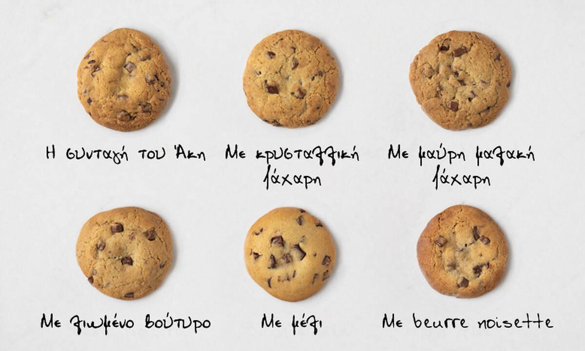 Cooking Crash Test: Φτιάχνουμε τα πιο νόστιμα soft cookies