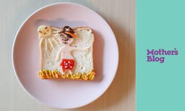 Καλοκαιρινό τοστάκι για παιδιά με τυρί και γαλοπούλα
