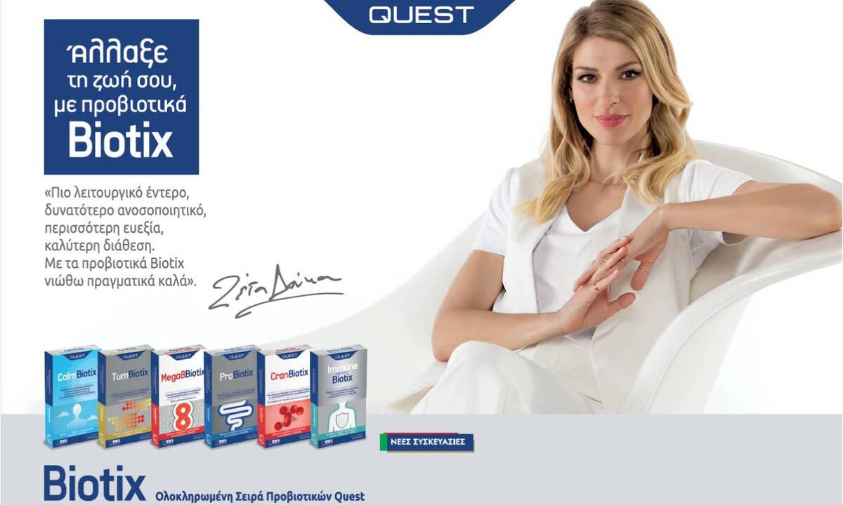Η Quest ανανεώνει εταιρική ταυτότητα, προϊόντα και επικοινωνία!