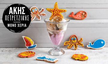 Καλοκαιρινά μπισκότα βουτύρου για παιδιά με γλάσο