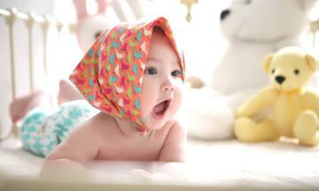 Σε ποια ηλικία το μωρό αναγνωρίζει το όνομά του;