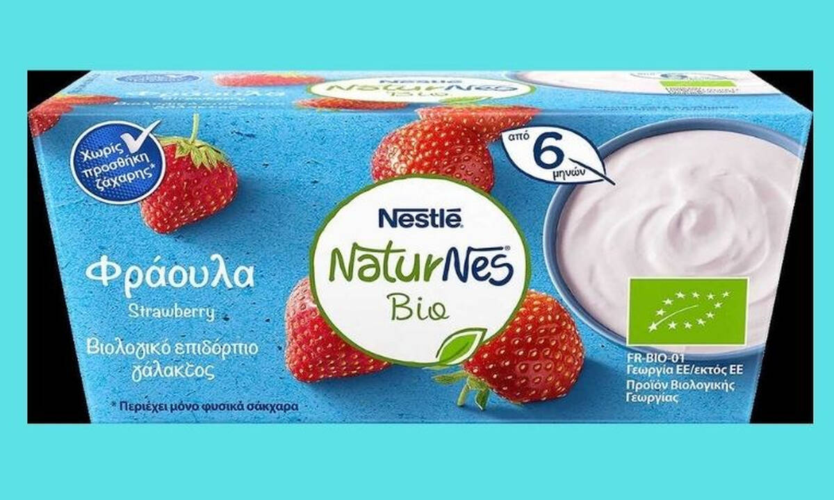 Nestlé: Ανανεωμένη σειρά βιολογικής διατροφής NaturNes Bio