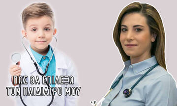 Health Line: Πώς θα επιλέξω τον παιδίατρό μου