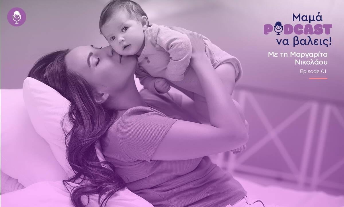 """""""Μαμά, podcast να βάλεις"""": Life coaching και μητρότητα"""
