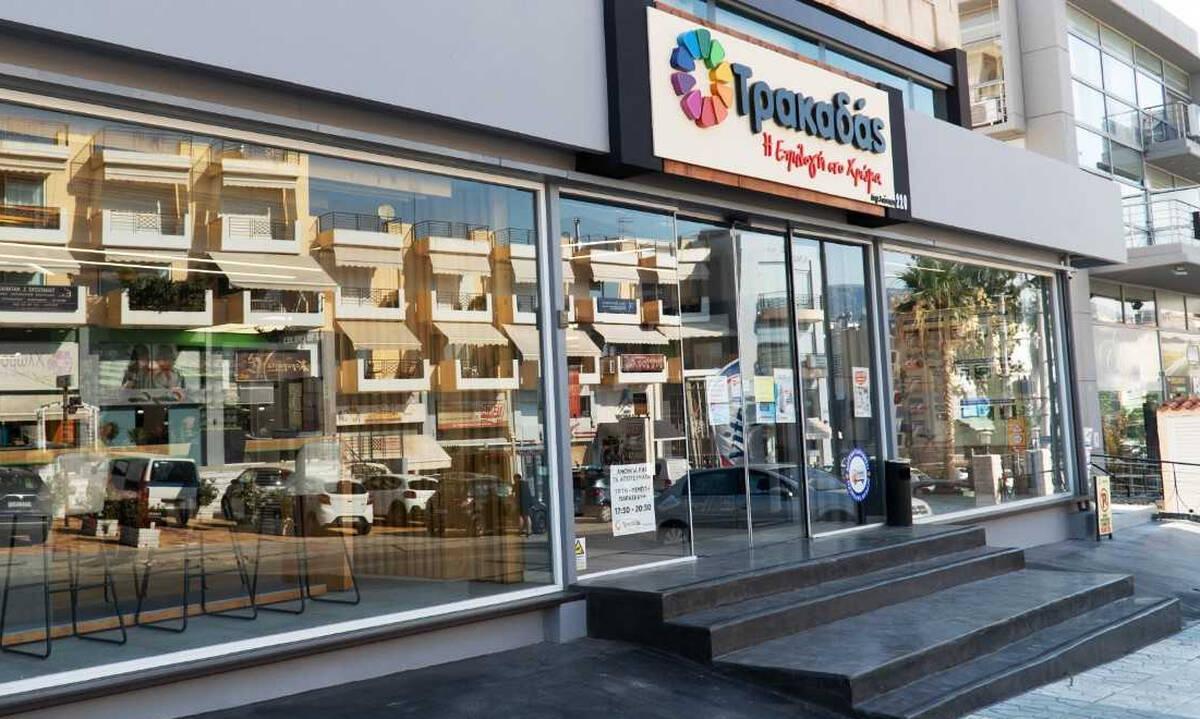 Τρακαδάς: Νέο κατάστημα στη Γλυφάδα