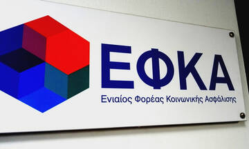 e-ΕΦΚΑ: Aυτές είναι οι 7 ηλεκτρονικές υπηρεσίες για τους οφειλέτες