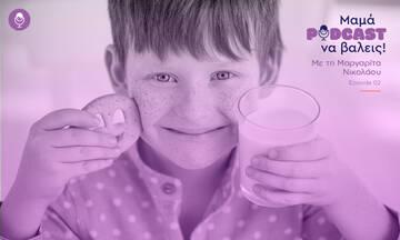 """""""Μαμά, podcast να βάλεις"""": Τα γαλακτοκομικά προϊόντα στη διατροφή του παιδιού"""