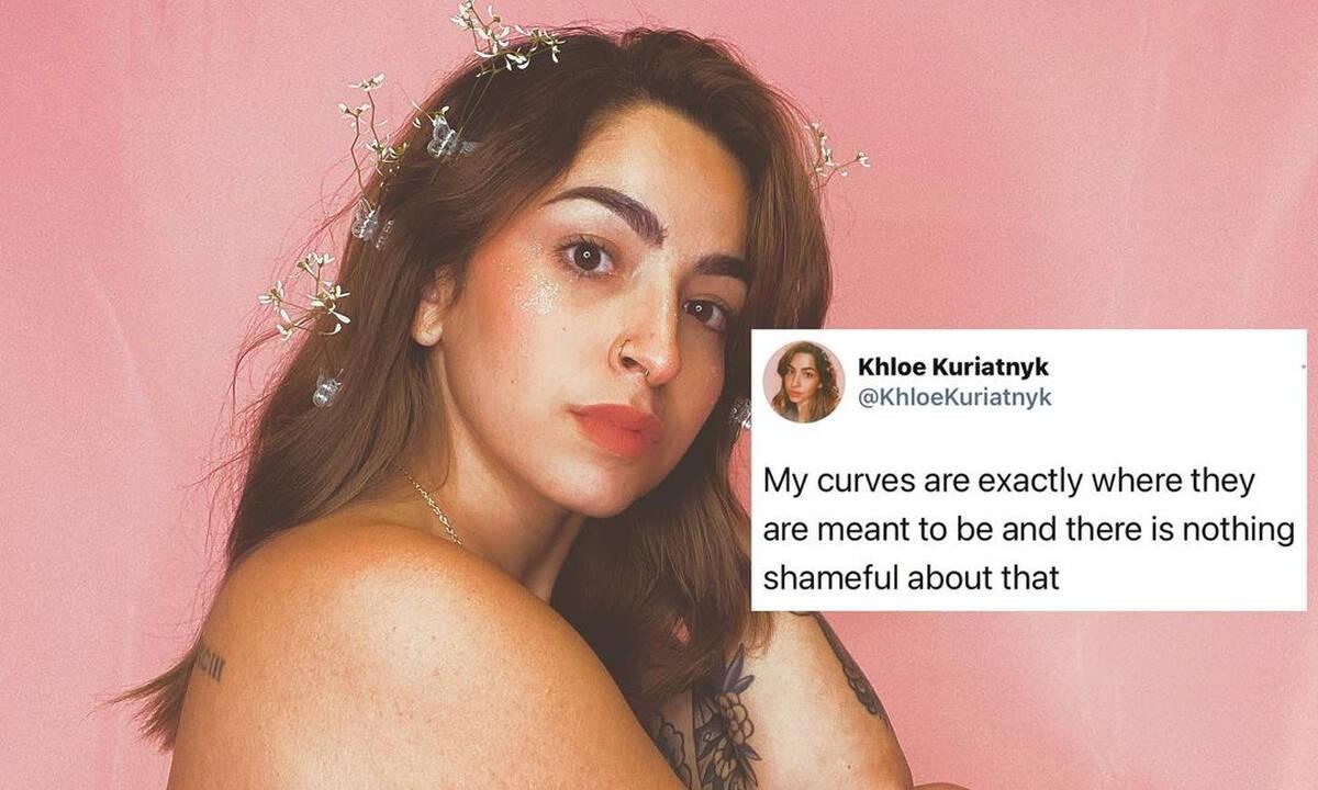 """Αρνούμαι να θυσιάσω την ψυχική μου υγεία για να αποκτήσω το """"τέλειο σώμα"""""""