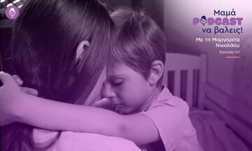 """""""Μαμά, podcast να βάλεις"""":  Τα αίτια που τα μικρά παιδιά αντιμετωπίζουν δυσκολία στον ύπνο"""