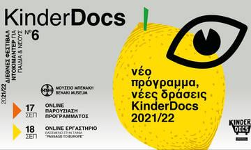 Νέο πρόγραμμα, νέες δράσεις KinderDocs 2021/22