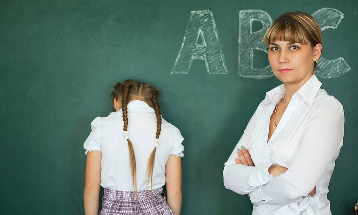 Πρέπει οι μαθητές να απομακρύνονται από την τάξη όταν φέρονται άσχημα;