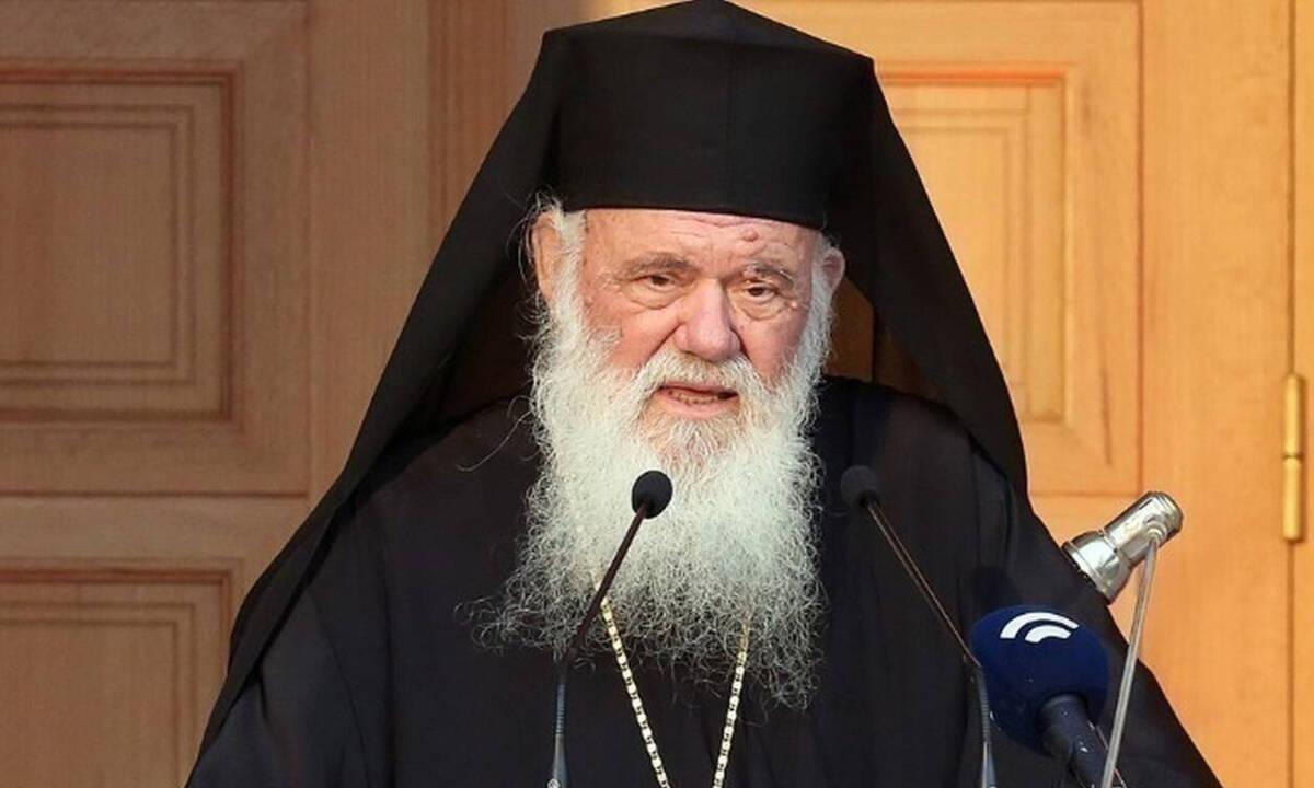 Νέα σχολική χρονιά: To μήνυμα του Αρχιεπισκόπου Ιερώνυμου προς τους μαθητές του δημοτικού