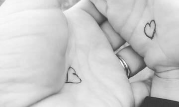 Το κουμπί της αγάπης και της αγκαλιάς