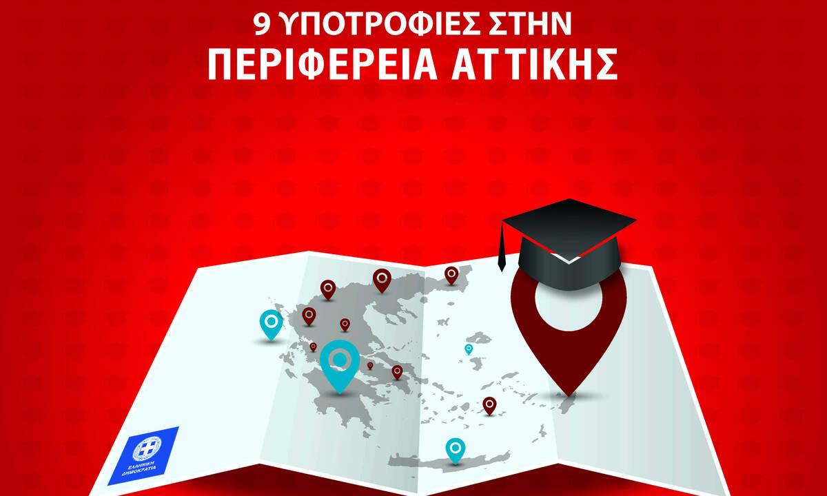 Σύμπραξη ανθρωπιάς της Περιφέρειας Αττικής με τα ΙΕΚ ΑΛΦΑ & Mediterranean College