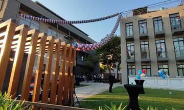 Mediterranean College -Τελετή Εγκαινίων Glyfada Campus