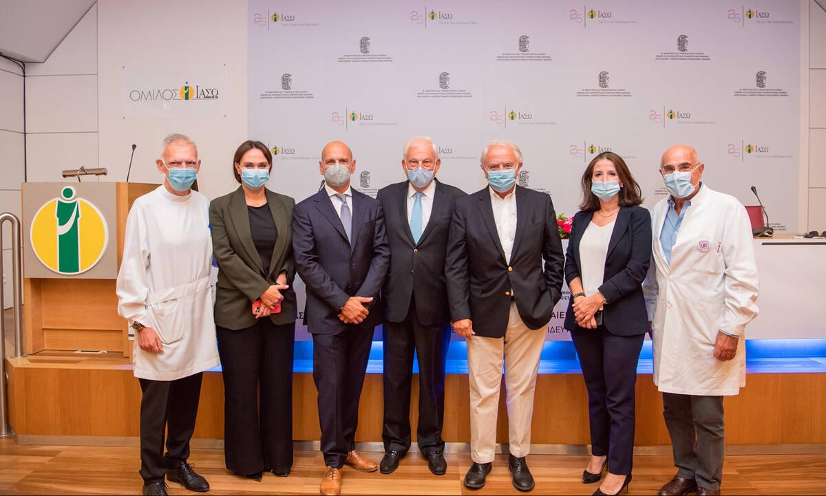 ΙΑΣΩ: Επιστημονικό & Εκπαιδευτικό Πρόγραμμα σε συνεργασία με το Αρεταίειο Πανεπιστημιακό Νοσοκομείο