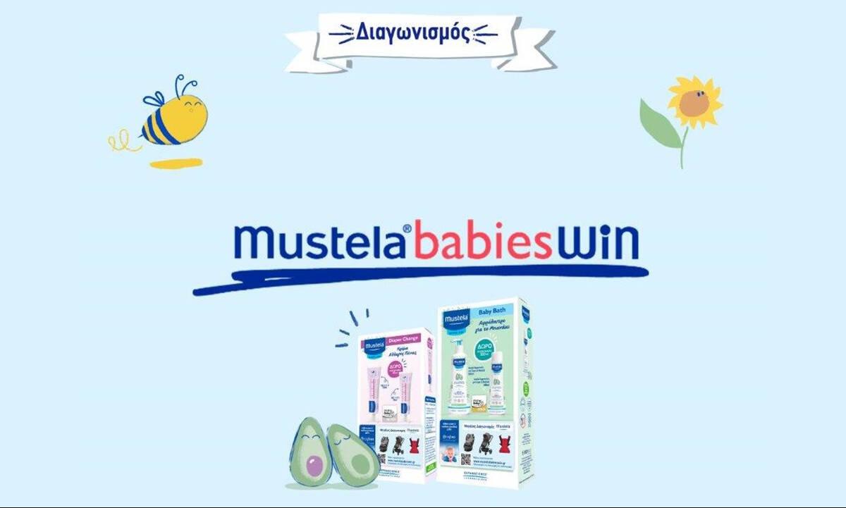 Mustela®BabiesWin: Ο Μεγάλος Διαγωνισμός από τη Mustela® επιστρέφει δίνοντας μοναδικά δώρα!