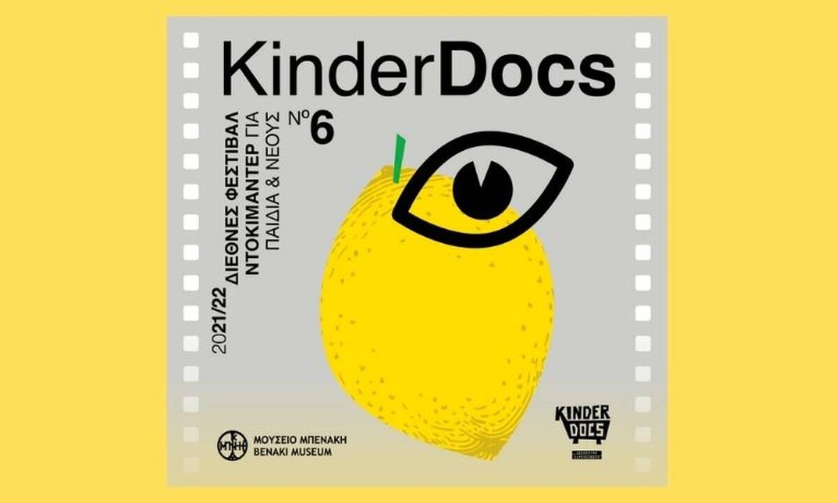 KinderDocs για τα Εργαστήρια Δεξιοτήτων: Τρίτη 28 Σεπτεμβρίου, 20.00-20.30 online στο Zoom