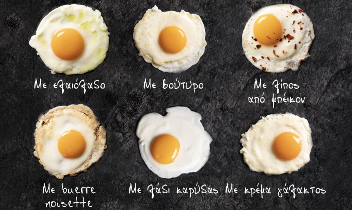 Tips για μαμάδες: Ποιος είναι ο καλύτερος τρόπος για να τηγανίσετε ένα αβγό;