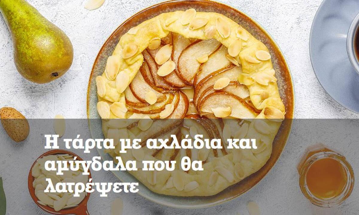 Η τάρτα με αχλάδια και αμύγδαλα που θα λατρέψετε