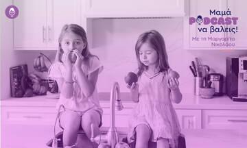 «Μαμά, podcast να βάλεις»: Παιδική διατροφή – Επιλογές snack για μετά το σχολείο