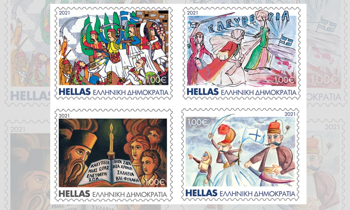 Ζωγραφιές παιδιών με θέμα την Επανάσταση του 1821 έγιναν γραμματόσημα