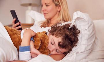 Στην κουρασμένη μαμά που μένει ξύπνια μέχρι αργά το βράδυ