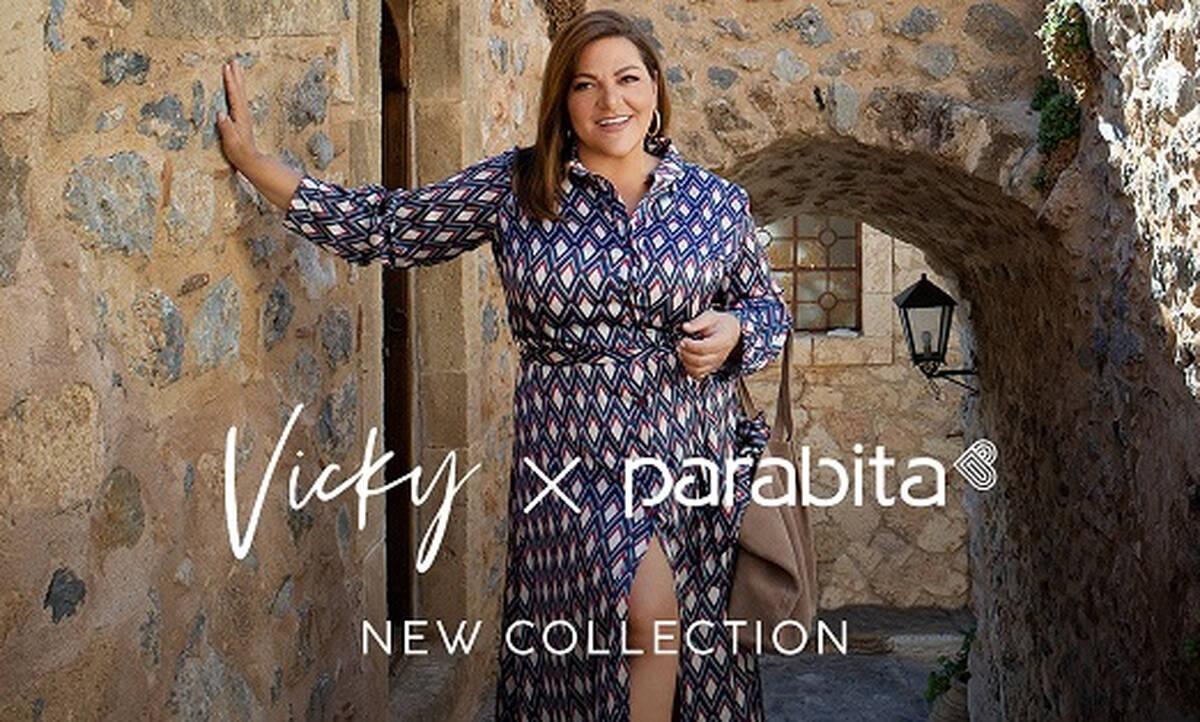VickyXParabita New Collection 2021: H νέα συλλογή VickyXParabita που θα πολυσυζητηθεί